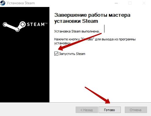 запуск Steam